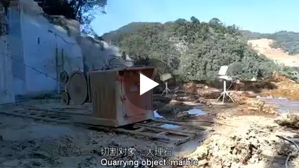 康华绳锯机开采大理石视频